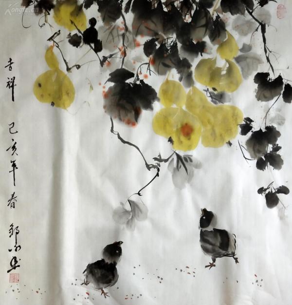 我家老师邹冰以画会友国画牡丹(吉祥)真迹 四尺斗方规格0086