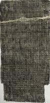 旧拓 《玄秘塔碑》拓片一幅(纸本软片,尺寸:213*113cm) HXTX112271