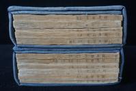 "ma023對""漢學""系統的初步總結,統--隋唐時代經學、解釋儒家經典文字音義的作品《經典釋文》30卷9冊和《經典釋文考證》2冊全,清白紙大開本木刻,紙精白柔,天頭大"