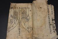 k652珍贵资料佛家密宗手印 清代抄本 全是图片有文字介绍 珍贵抄本【烦结印在两手十字之内 者记之则知 明也】如图 买家自鉴
