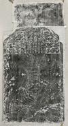 旧拓 宋刘兵申撰 明王逊重刻 北魏《宋文丞相传》、《宋丞相信国公像》 两幅全(尺寸:126*80cm) HXTX111902