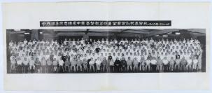 1986年 中国领导同志接见中国基督教第四届全国会议代表留影照片 影印图一张  HXTX112566