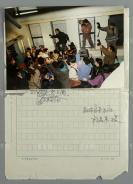 著名前排球运动员、现中国女排主教练 郎平 1995年从美国归来抵达首都机场照片一张 附新体育杂志社新闻稿一张(杨昌忠摄) HXTX113039