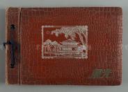 建国初期 著名金融学家 邱北祥与陈维骃夫妇生活照、好友合影等照片一册九十五张 HXTX113030