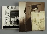 1936-1961年 菲律宾华侨主席 卢武敏 学位照片等 六张 HXTX113027