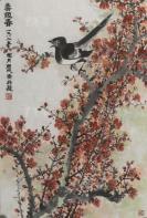魏紫熙弟子、著名书画家、中国书画艺术家协会副主席 周成 1982年写意画《喜迎春》一幅(纸本软片,钤印:周成之画、春到入闲)HXTX113299