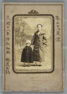 蒋氏家庭旧藏:民国十八年 蒋母照片一张 附纸相框(相框上有题记) HXTX113067