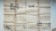52)昭和六年(1931年)十月一日《静冈新报》夕刊    一期(4开四版)支那(中国)使馆请愿学生集会