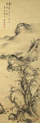"""明治-大正时期日本著名南画家 山本梅庄 癸丑年(1913年) 水墨画作品""""寒林山水图"""" 一幅 带原装木盒(盒身有原藏者毛笔题记;绢本立轴,约4.6平尺,钤印:子野、半村、人在画中等) HXTX113498"""