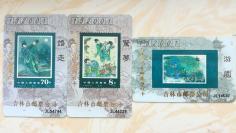 52)邮票预订卡《牡丹亭》三枚,一套不全