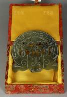 清代 雕龙凤纹老玉佩一件 (重量:68.9g,刻划有力,雕工精湛) HXTX115687