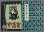 中国蔚县剪纸《西游记》《三国人物》两套散页装十二张 HXTX115683