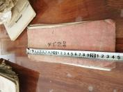宗教古舊書籍  經折裝  帶有符咒的  手抄本25*10《玄妙須知》一冊 HJ