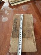 宗教古舊書籍  經折裝正反面都寫有經文  手寫本 22*12《南北交輝燈》一冊 HJ