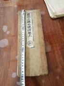 宗教古舊書籍 經折裝 引印 30*11 帶有好幾個《寧化縣圓覺寺的》印章 《慈悲三味水懺法卷上》前四頁都是帶有許多人物版畫 HJ