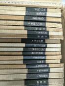 120本為一套 二玄舍  經典書法碑帖,珂羅版精印,大開本,紙質上乘,1959年第一版喜歡的快來,喜歡練書法的藏家看來[呲牙]   HJ