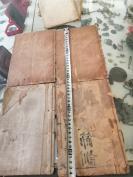 線裝古籍書籍  清代 木刻 黃叔林先生原本的《周禮節訓》四本六卷  HJ