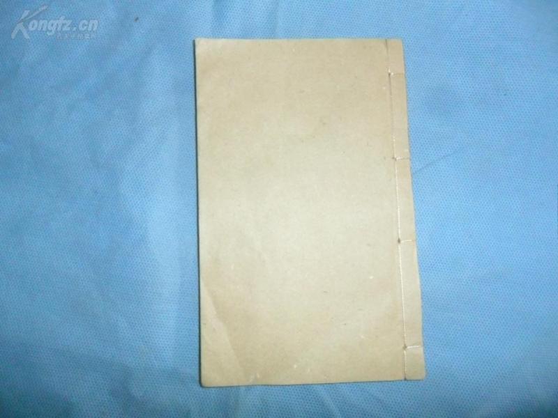 清代-民国,木板绘图《名贤集》.一册全