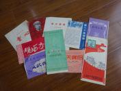 七八十年代戲單:《新編大型傳統劇--文武香球》《第八個是銅像》《滑稽系列劇--規矩方圓》《七場歷史傳奇劇--楚天情侶》《藏族神話舞劇--花仙卓瓦桑姆》《春草》《瓊漿玉露》《中篇評彈--琴川霹雷》《十場話劇--陳毅市長》《七場話劇--童心》