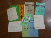 七八十年代戲單:《錯上錯》《陳三兩》《學術資料電影》《六場大型現代劇--斗爭沒有結束》《六場話劇--彼岸》《八場話劇--三姐妹》《歷史京劇--大風歌》《七場喜劇--李雙雙》《越劇--小刀會》《八場話劇--東進!東進!》
