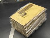 9813民國老書·極不常見【上海春明書店版三國志演義】一套8冊全本   有版畫
