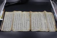9007明代或清早期黃棉紙佛經 6面 如圖 有破損