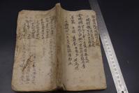 3118清代中醫少抄本 關于脈學的中醫抄本 后面多藥方 厚冊 如圖