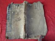 木刻本《古文觀止》清,1厚冊(卷5----6),大開本,品如圖。