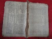 1925年《京都副刊》1厚冊,約120頁,半月刊約20頁,內容涉其時事政策等,品如圖。