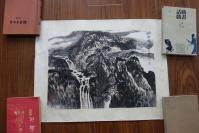 當代畫家 上海中國畫院二級美術師、上海美術家協會會員 趙豫 山水畫一幅,畫心尺寸:44*32厘米