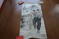 薛建華,孔伯容1964年上海美展作品<前途似錦>約8方尺