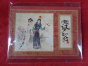 品好連環畫《寶黛初會》1984年,1冊全,一版一印, 上海人民美術出版社,品自定如圖。