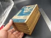 9964民國精品小說 封面大美 程小青 短篇小說選集九冊(單冊全本)封面精美 內容很吸引人 通宵達旦 不忍釋卷 一口氣讀完之感
