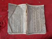 中醫線裝書《金匱要略淺注》清,1冊(卷6----9),品如圖。