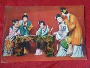 老画片一张,惜春作画,北京出版社,长10cm15.5cm,品好如图。