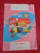 60年代商标一大张,工农饼干,太湖县食品厂,品好如图。