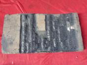 清朝刻字版一大块,长19cm36cm厚3cm,品好如图。