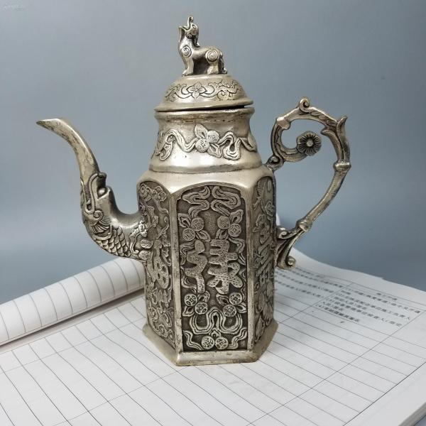 宣德款白铜老铜器酒壶