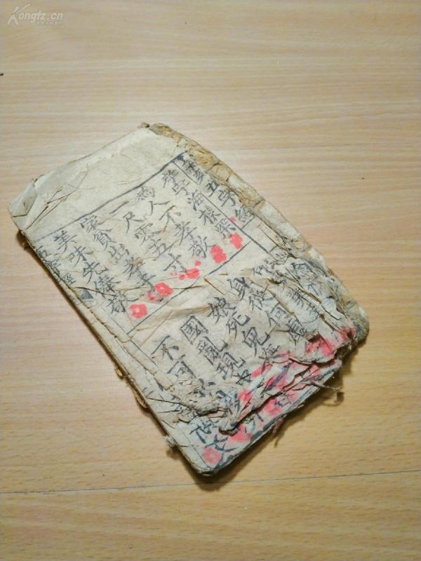 民国四川刊刻的比较少见的识字课本《五字经》很浓重的川音!!