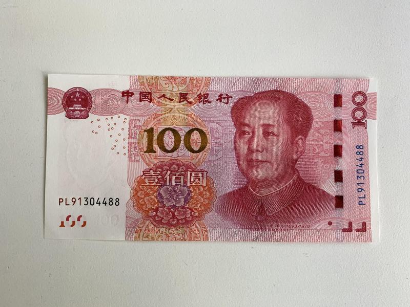 100元优质号人民币