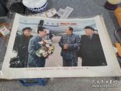 年画宣传画对开。毛主席周恩来刘少奇朱德在一起。保真包老放心品相好