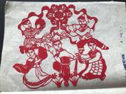 """八九十年代 广灵剪纸艺人王兴萍作品 单色剪纸 """"欢庆六一""""题材 共一种 一张"""