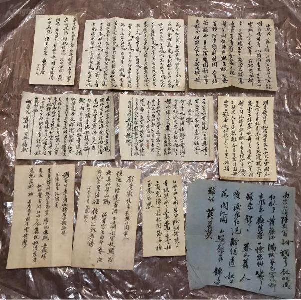祁佑曾手稿一批10张