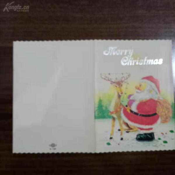 国瑾写给俞旦初的贺卡一张  q120818
