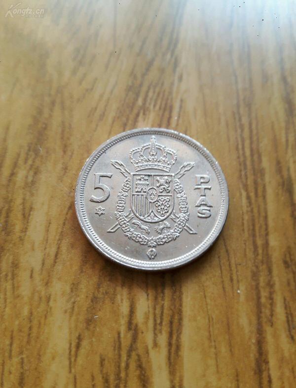 西班牙 皇冠徽章币 5比塞塔(1975年)