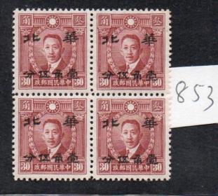 (853) 50% off North China imitation martyr