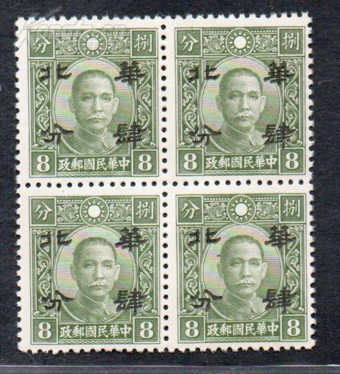 (862) Chinese version of North China Folding Half Original 4 points / 8 points
