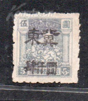 (1152) The first anti-Japanese war in North China was stamped with a stamp of 4,000 yuan in the east of Jidong