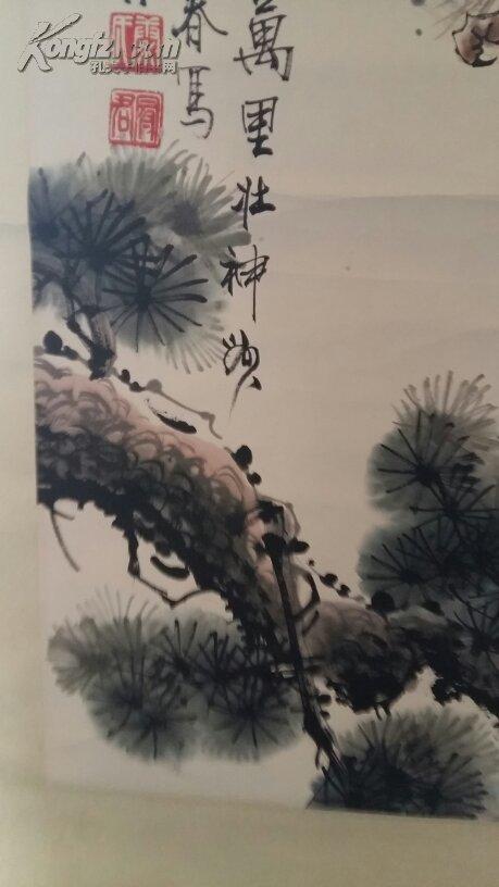 老装老裱,安徽著名老画家(秦冠君)四尺整张……鹰图片