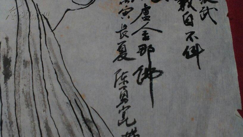 上海画家陈勇昆作品,不知道简历,022图片